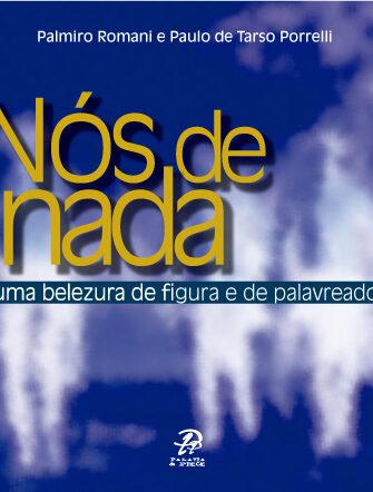CapaNosDeNada