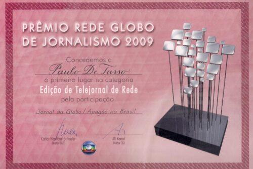 Prêmio Globo